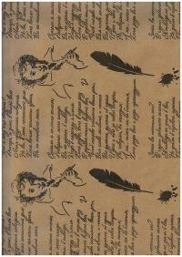 Подарочная Бумага - КРАФТ Пушкин 0,7х1м в листах - Черный цвет на коричневом фоне (10 листов) М