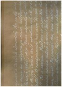 Подарочная Бумага Крафт Стихи белая (60гр х700мм, рулон 10м) Беларусь