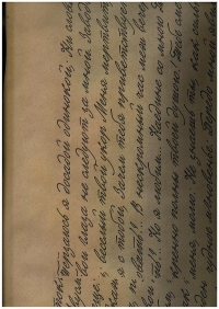 Подарочная Бумага Крафт Стихи чёрная (60гр х700мм, рулон 10м) Беларусь