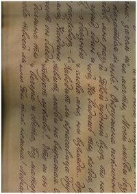 Подарочная Бумага Крафт Стихи коричневая (60гр х700мм, рулон 10м) Беларусь