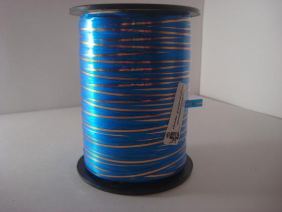 0,5 см х 250у подарочная декоративная лента с золотой полосой - 0.5х250у синяя а0536 A0536