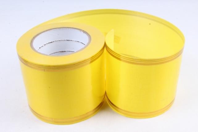 Подарочная Декоративная Лента с золотой полосой - 10х50у Жёлтая А1002