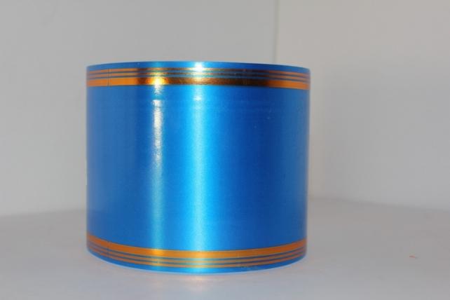 Подарочная Декоративная Лента с золотой полосой - 10х50у Синяя А1005