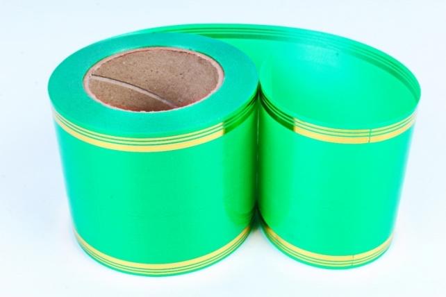 Подарочная Декоративная Лента с золотой полосой - 10х50у Зелёная A1003