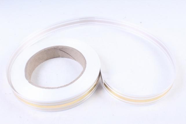 Подарочная Декоративная Лента с золотой полосой - 2х50у классика Белая L201