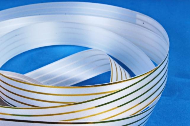 Подарочная Декоративная Лента с золотой полосой - 2х50у Многополосная Белая А2008