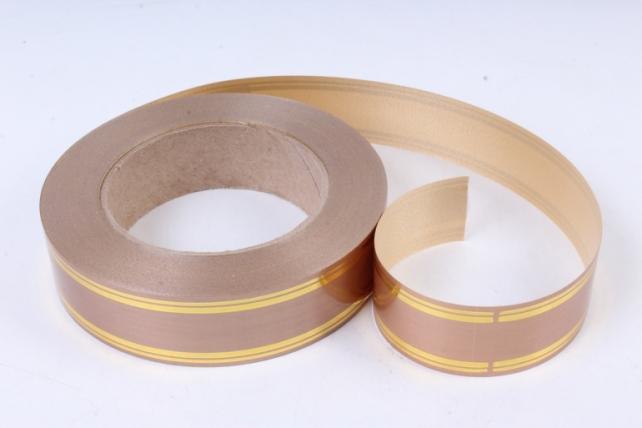 Подарочная Декоративная Лента с золотой полосой - 3х50у Бронзовая А322