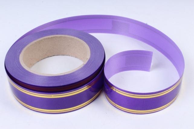 Подарочная Декоративная Лента с золотой полосой - 3х50у Фиолетовая A365