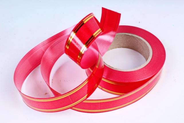 Подарочная Декоративная Лента с золотой полосой - 3х50у Красная А379