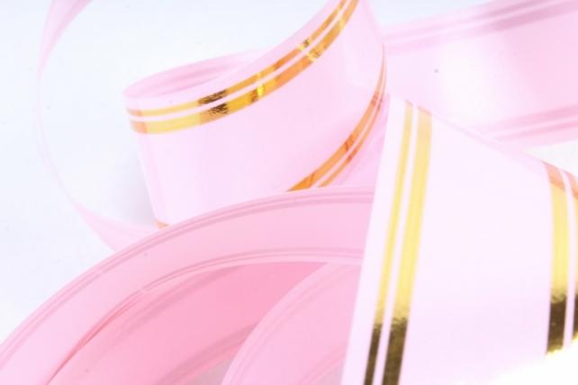 Подарочная Декоративная Лента с золотой полосой - 3х50у Розовая