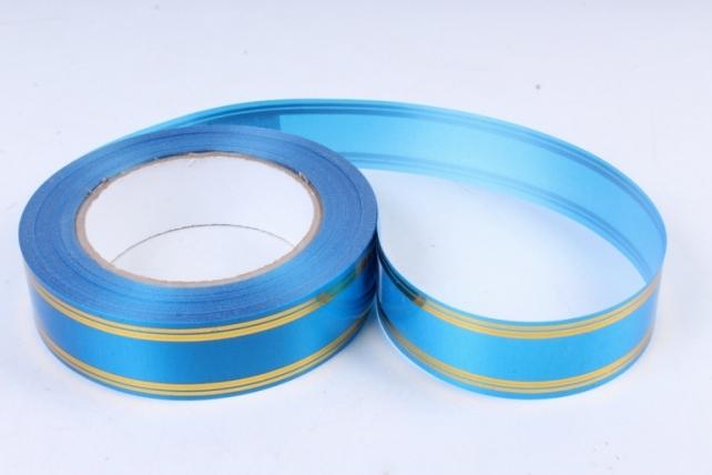 Подарочная Декоративная Лента с золотой полосой - 3х50у Синяя А348