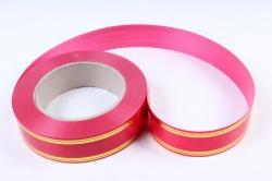 Подарочная Декоративная Лента с золотой полосой - 3х50у Тёмно-Розовая