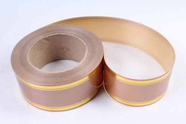 Подарочная Декоративная Лента с золотой полосой - 5х50у Бронзовая A540