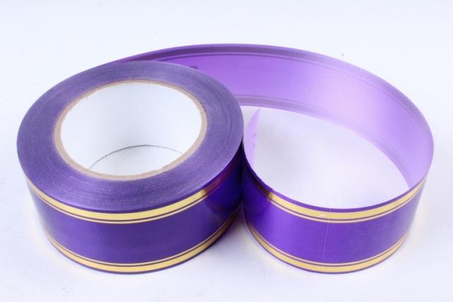 Подарочная Декоративная Лента с золотой полосой - 5х50у Фиолетовая A547