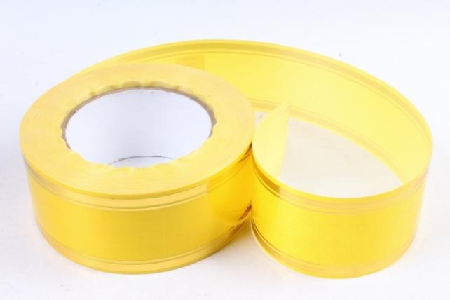 Подарочная Декоративная Лента с золотой полосой - 5х50у Жёлтая A543