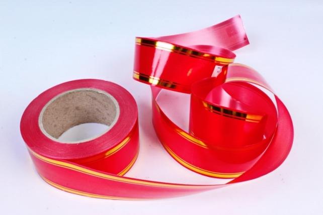 Подарочная Декоративная Лента с золотой полосой - 5х50у Красная A539