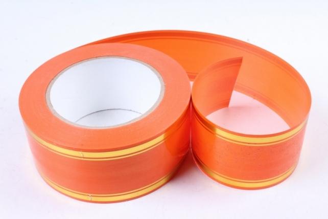 Подарочная Декоративная Лента с золотой полосой - 5х50у Оранжевая A561