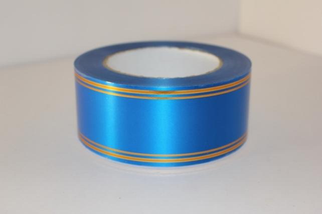 Подарочная Декоративная Лента с золотой полосой - 5х50у Синяя A545
