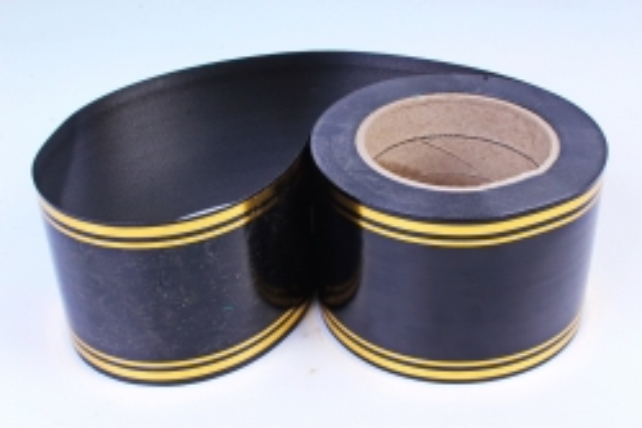 Подарочная Декоративная Лента с золотой полосой - 8х50у Чёрная А810