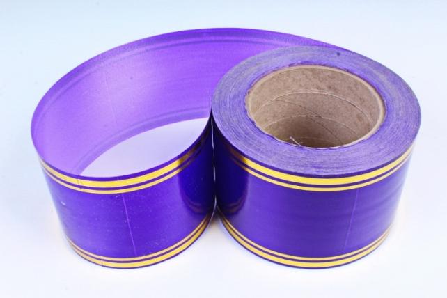 Подарочная Декоративная Лента с золотой полосой - 8х50у Фиолетовая A814