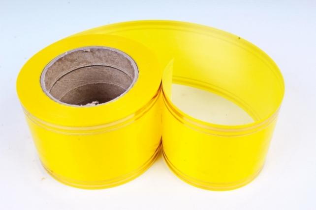 Подарочная Декоративная Лента с золотой полосой - 8х50у Жёлтая A815