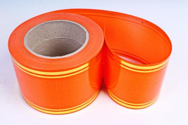 Подарочная Декоративная Лента с золотой полосой - 8х50у Оранжевая А834