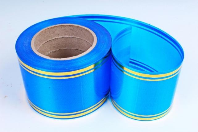Подарочная Декоративная Лента с золотой полосой - 8х50у Синяя А816
