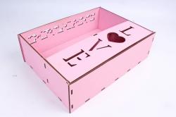 """Подарочная коробка (А) прямоугольная с сердечками """"LOVE"""" (Розовый )Я060"""