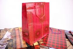 "подарочные пакеты - сумкаламинированная ""длямужчин""26х32х12см(20шт/уп)"