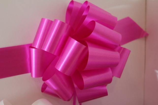 банты праздничные подарочный декоративный праздничный - бант-шар 5см  простой (10 шт.) 1712