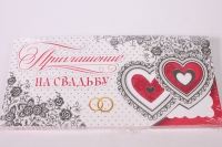 """Приглашение на свадьбу """"Малиновые сердечки с розочками"""" (10 шт в упаковке), 098.591"""