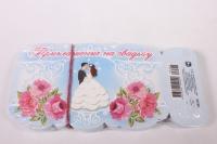 """Приглашение на свадьбу """"Молодожены с малиновыми пионами"""" (20 шт в упаковке), 098.584"""