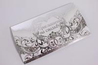 Приглашение тройное (10шт в уп) 14*7см - белое с серебром