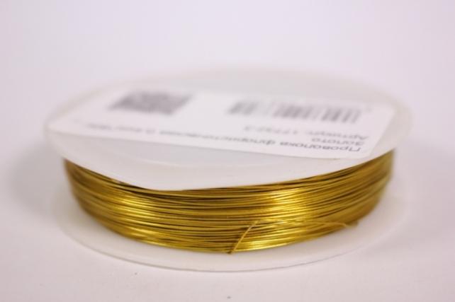 Проволока флористическая 0,4мм*50м Золото