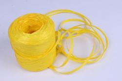 Рафия искусственная, 1,6ммх200м лимонный