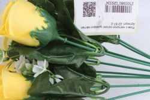 Роза с мелкими колокольчиками жёлтая