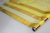 Рулон 0,7 Президент (240гр) Желтый