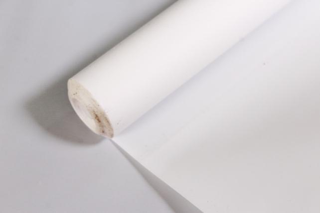 Рулон Пленка матовая  0,7*10м белый 00069865