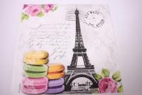 Салфетка декупажная 33*33 Парижское печенье 1331188