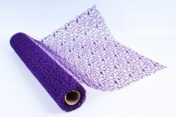 Сетка Крошет 50см*5ярд фиолетовый (Н)