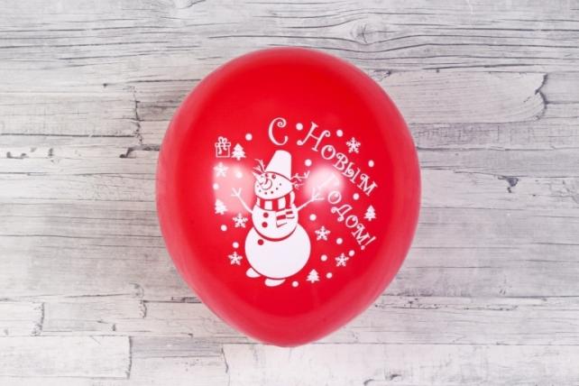 """Шар (12""""/30см) С Новым годом, Красный, пастель, 2ст, 100шт Арт.612514"""