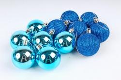 Шары декор НГ d=5см синие (12шт в уп) 510