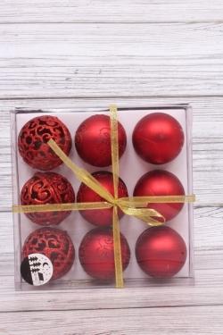 Шары Новогодние в коробке d=6см (20шт в уп) красные