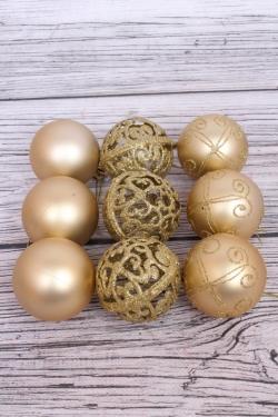 Шары Новогодние в коробке d=6см (20шт в уп) золото