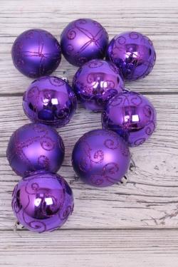 Шары новогодние в коробке ЛЮКС  d=8см (9шт в уп) фиолет