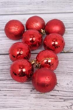 Шары новогодние в коробке ЛЮКС  d=8см (9шт в уп) красные