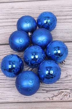 Шары новогодние в коробке ЛЮКС  d=8см (9шт в уп) синие