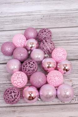Шары Новогодние Винтаж с резными шарами в тубе d=8см розовый (20шт в уп)