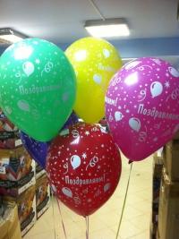 Шары с гелием (30см) Поздравляем! (шары), Ассорти, пастель (1шт)