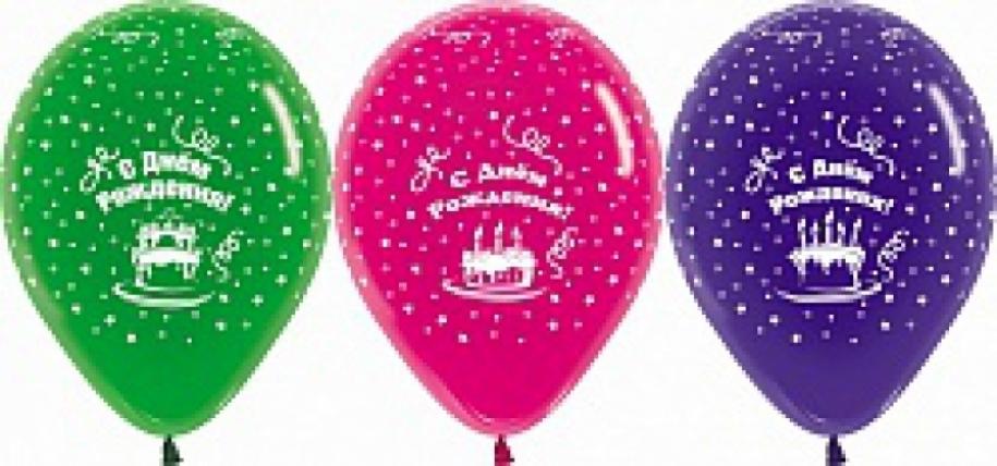 """Шары воздушные (12""""/30см) С Днем рождения! (торт, звезды и завитки). Ассорти, кристалл, 5ст 50шт"""
